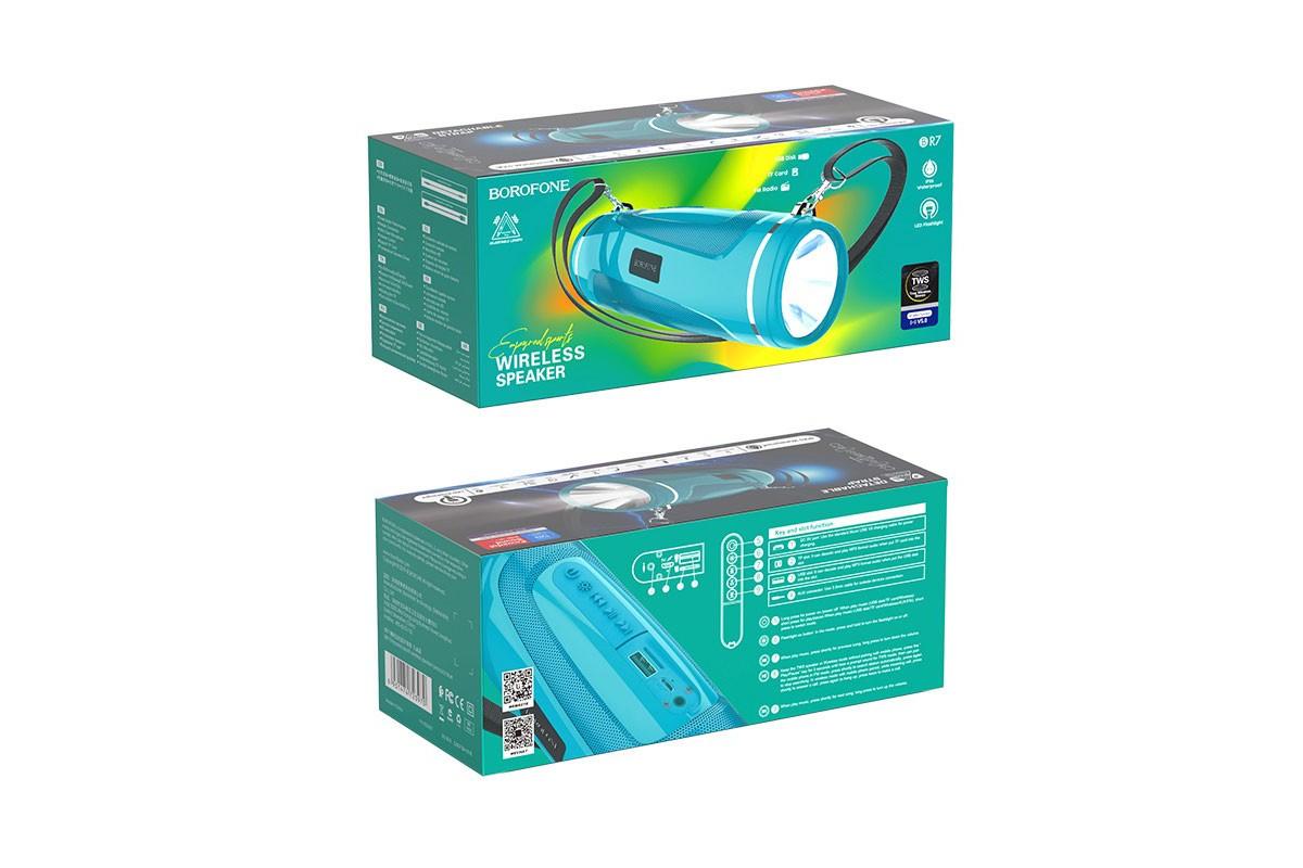 Портативная беспроводная акустика BOROFONE BR7 Empyreal sports wireless speaker  цвет зеленый