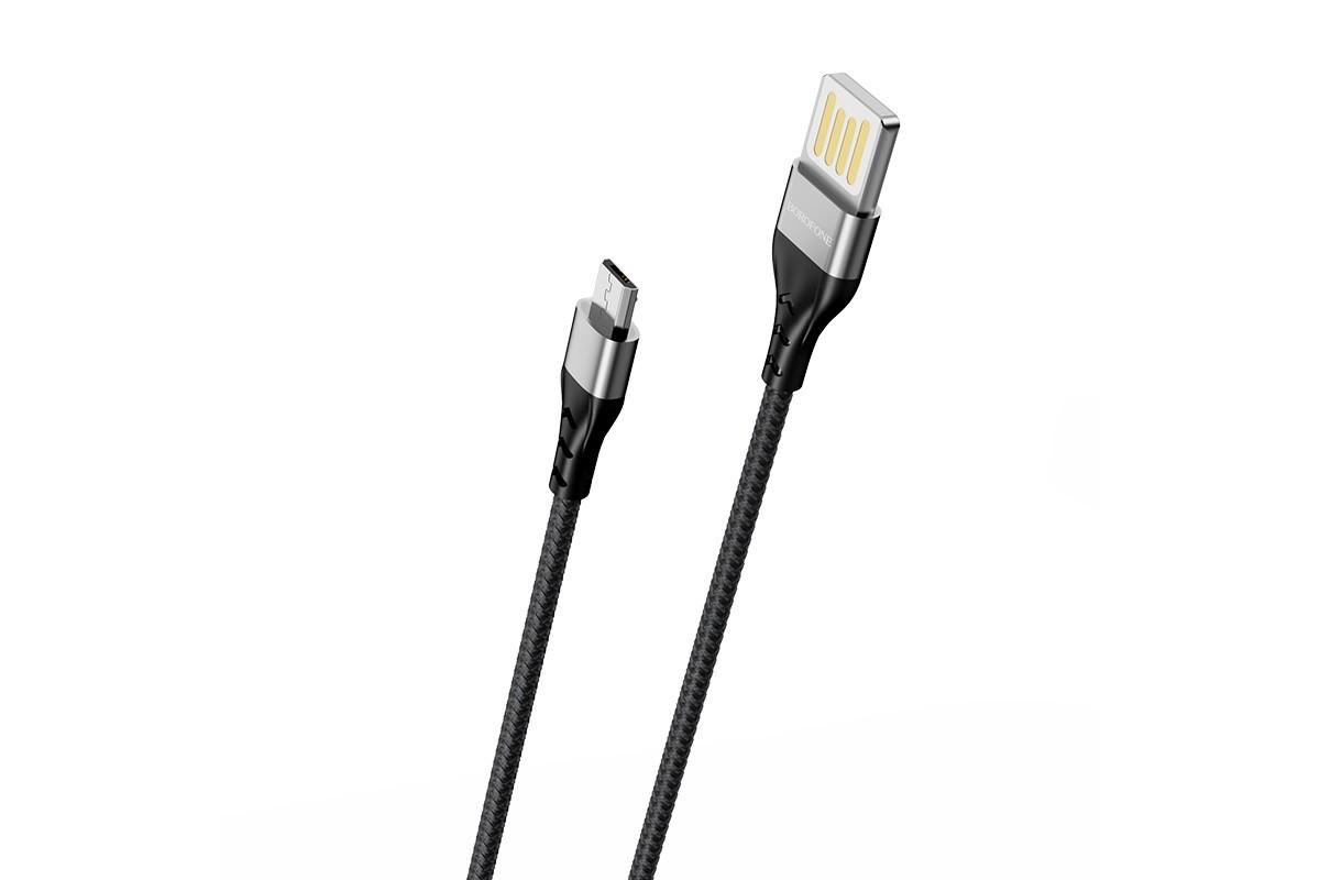 Кабель USB micro USB BOROFONE BU11 Tasteful charging data cable (черный) 1 метр