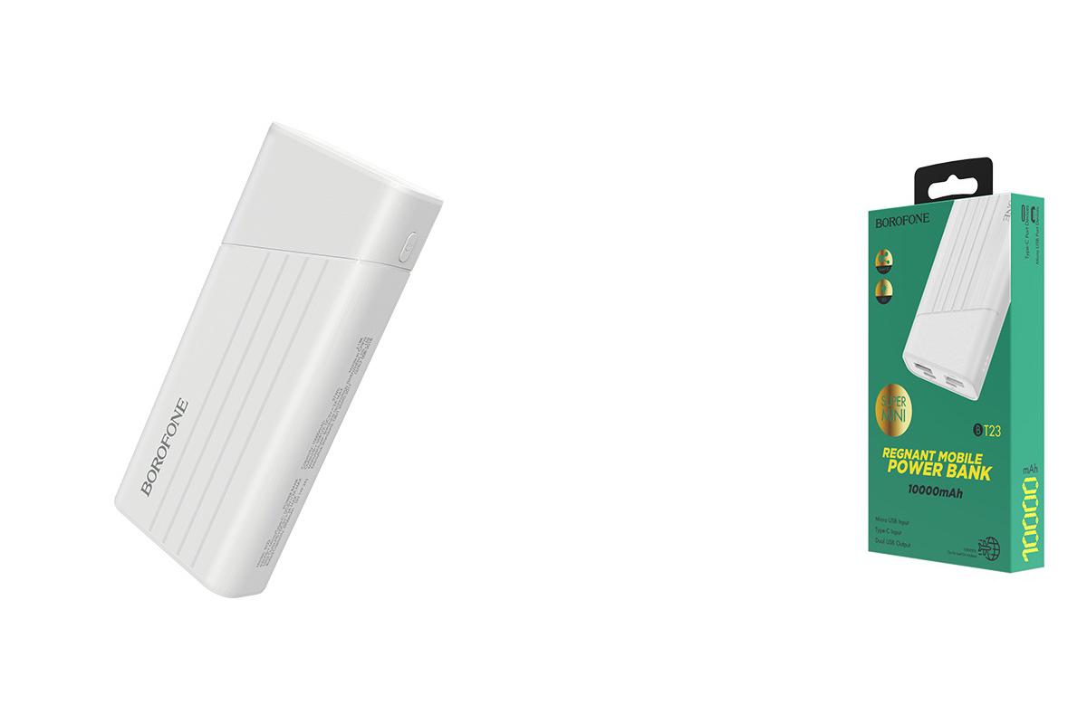 Универсальный дополнительный аккумулятор BOROFONE BT23 Regnant mobile power bank 10000 mAh  белый