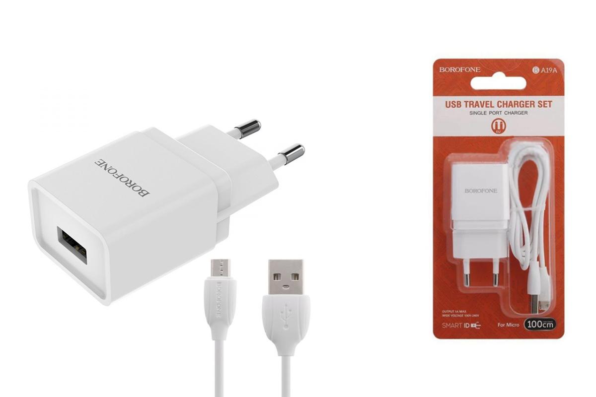Сетевое зарядное устройство USB 2100mAh + кабель micro USB BOROFONE BA19A Nimble single port charger set белый