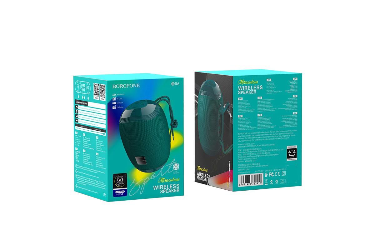 Портативная беспроводная акустика BOROFONE BR6 Miraculous sports wireless speaker  цвет зеленый