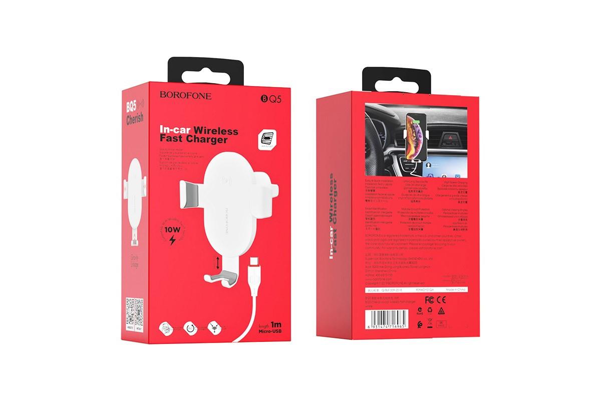 Держатель авто BOROFONE BQ5 Cherish in-car wireless fast charger k в решетку воздуховода