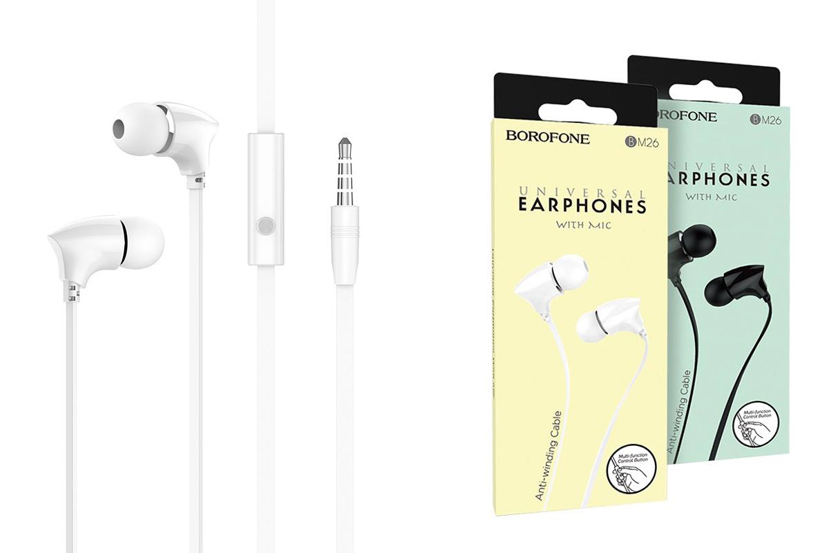 Гарнитура BOROFONE BM26 Rhythm universal earphones 3.5мм цвет белая