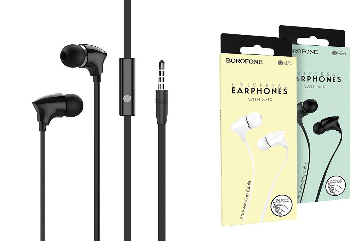 Гарнитура BOROFONE BM26 Rhythm universal earphones 3.5мм цвет черная