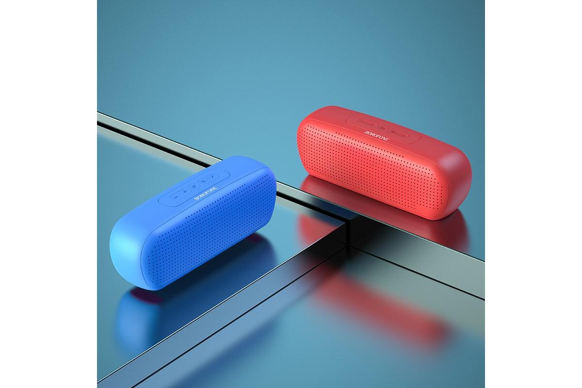 Портативная беспроводная акустика BOROFONE BR11 Sapient sport  цвет синий