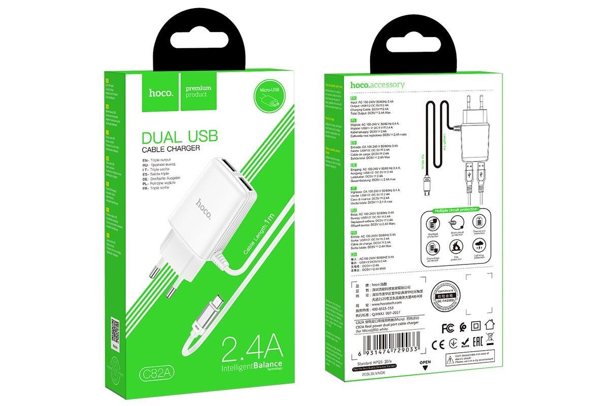 Сетевое зарядное устройство 2 USB 2400 mAh + кабель micro USB HOCO C82A Real power dual port белый