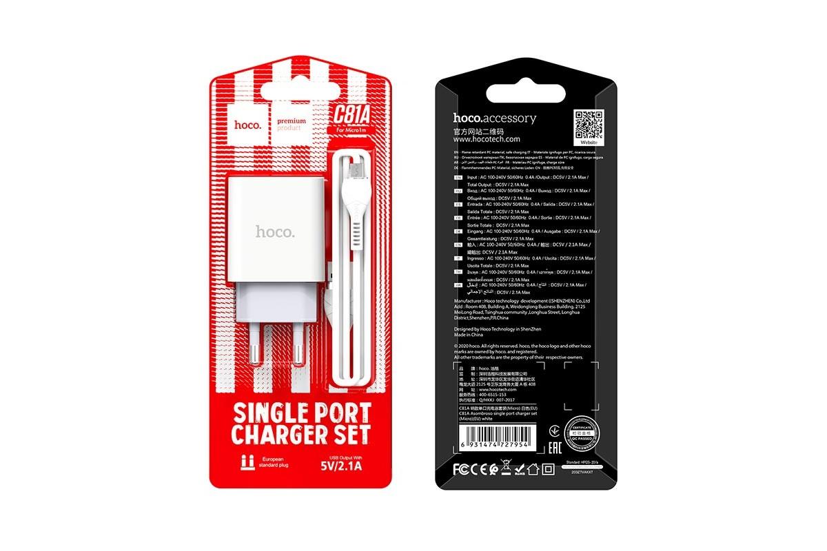 Сетевое зарядное устройство USB 2400 mAh + кабель micro USB HOCO C81А Asombroco single port белый