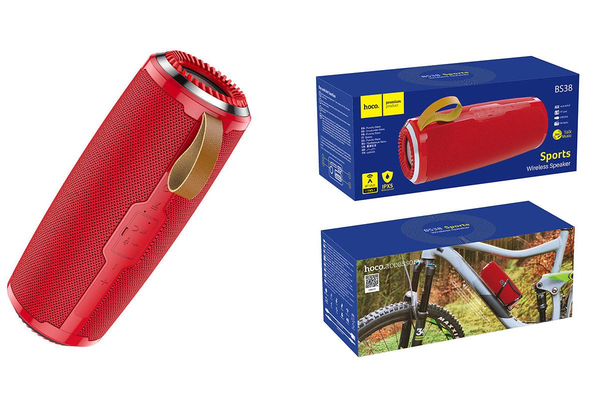 Портативная беспроводная акустика HOCO BS38 Cool Freedom sports sound sports wireless speaker цвет красный