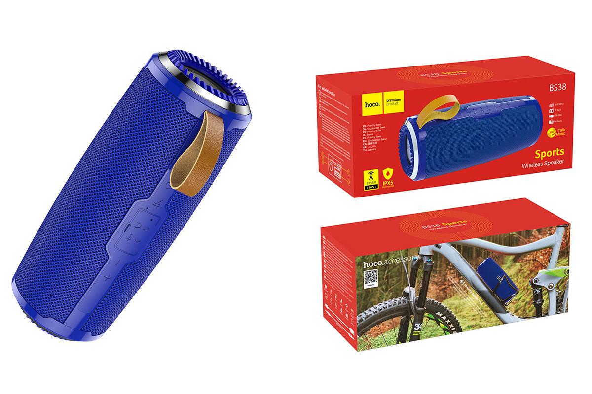 Портативная беспроводная акустика HOCO BS38 Cool Freedom sports sound sports wireless speaker цвет синий