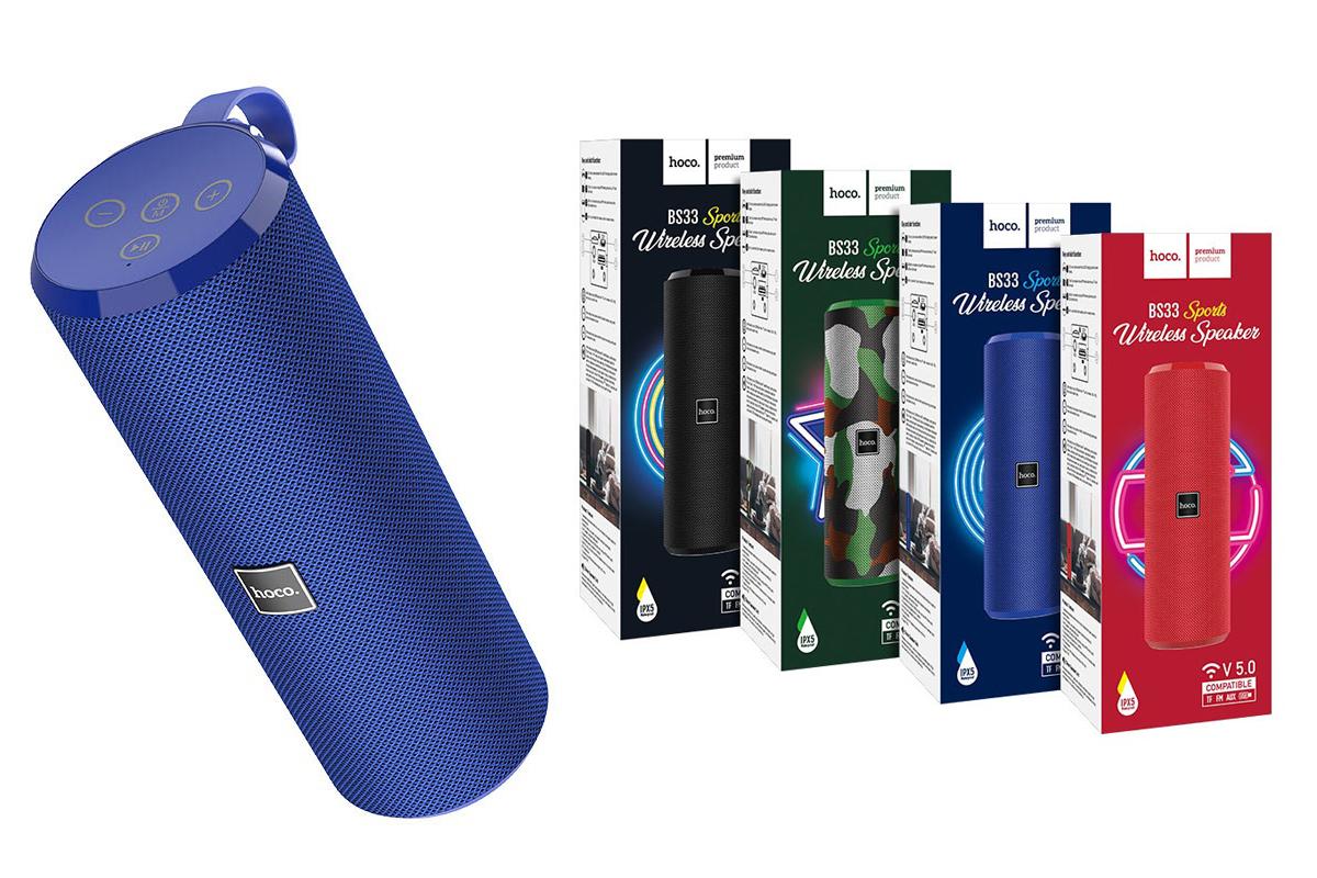 Портативная беспроводная акустика HOCO BS33 Voise sports sound sports wireless speaker синий
