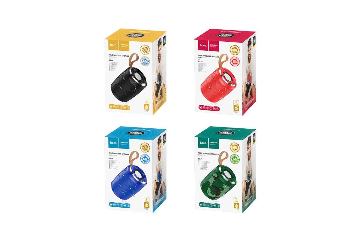 Портативная беспроводная акустика HOCO BS39 Cool sports sound sports wireless speaker цвет красный