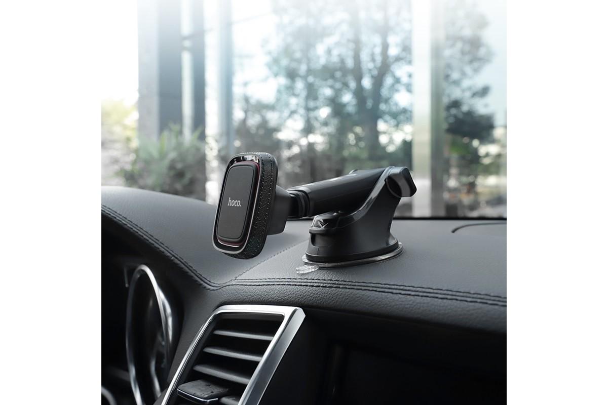 Держатель авто HOCO CA42 Cool Journey in-car dashboard phone holder черный