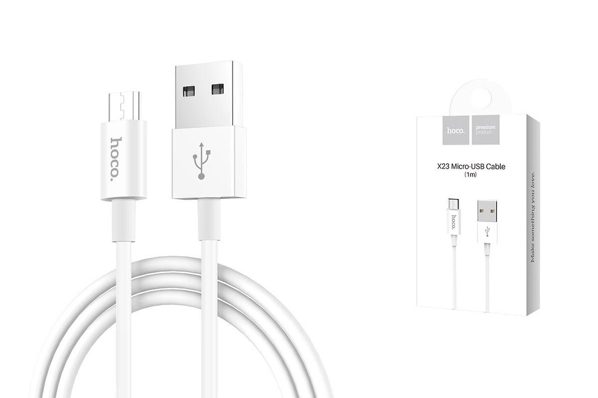 Кабель USB micro USB HOCO X23 cable (белый) 1 метр