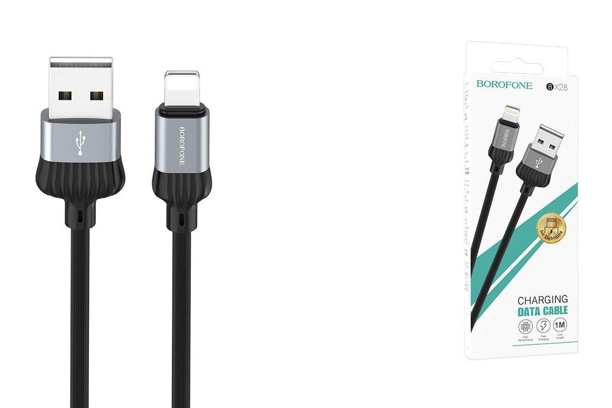 Кабель для iPhone BOROFONE BX28 Dignity charging data cable for Lightning 1м серый