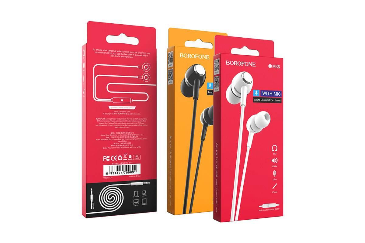 Гарнитура BOROFONE BM36 Acura universal earphones 3.5мм цвет белая