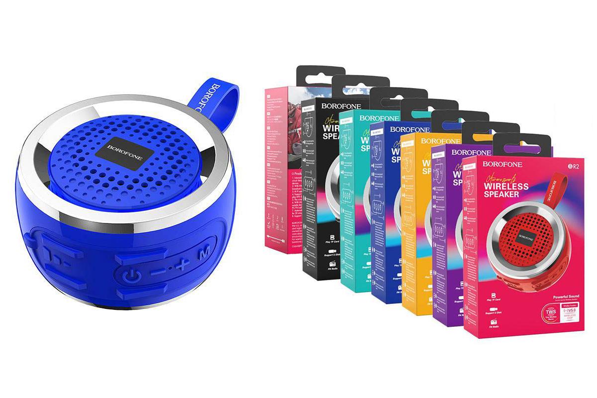 Портативная беспроводная акустика BOROFONE BR2 Aurora sport  цвет синий