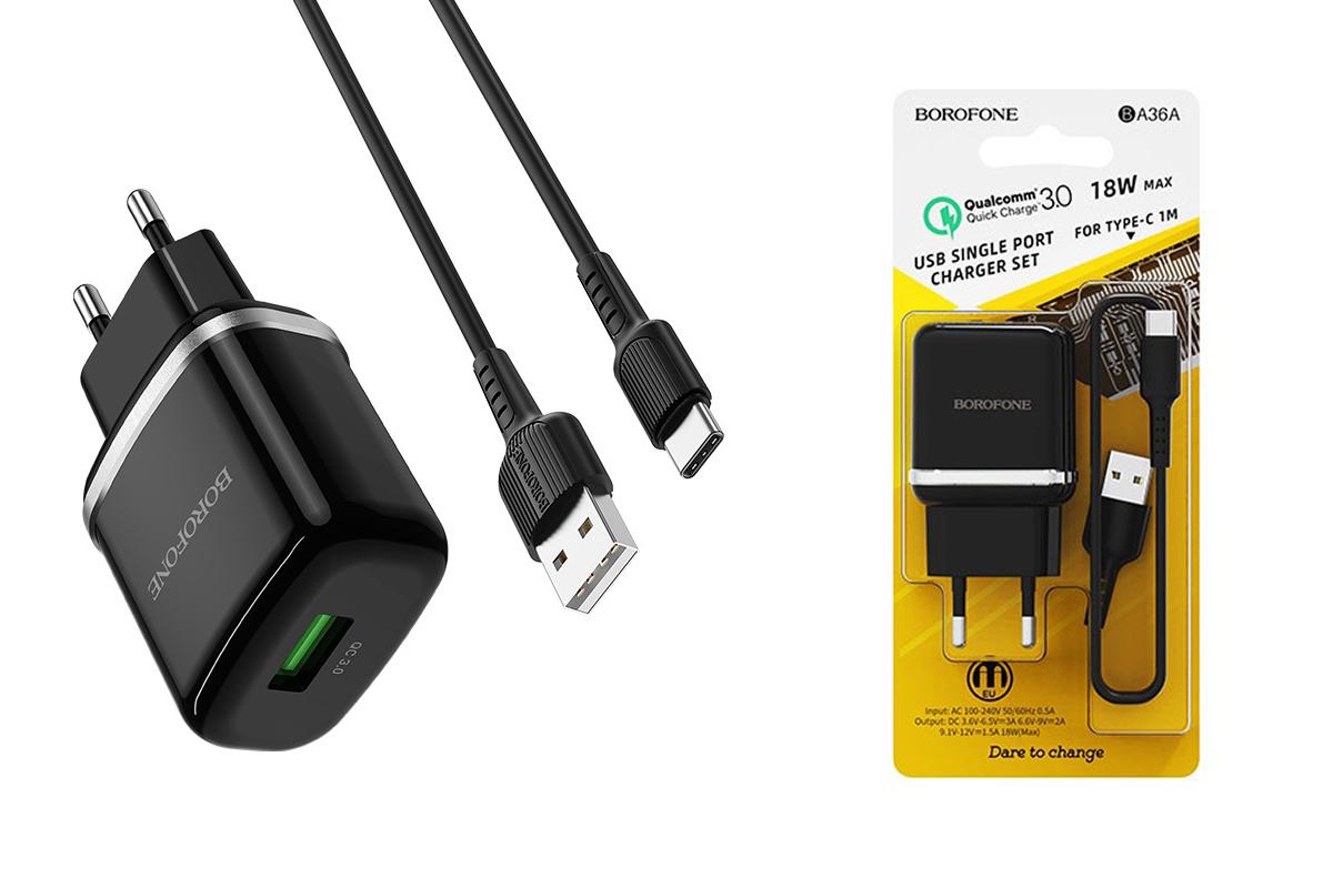 Сетевое зарядное устройство USB 3000mAh + кабель Type-C USB BOROFONE BA36A QC3.0 charger set черный