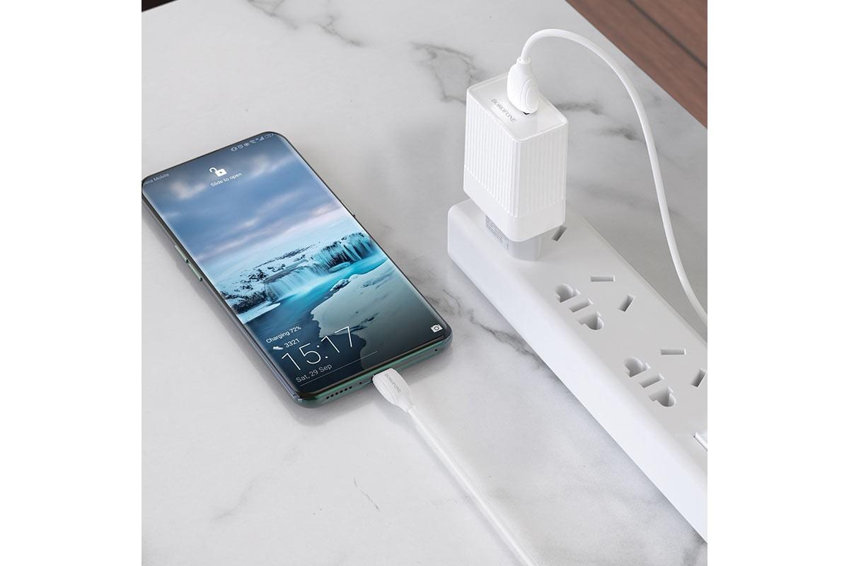 Сетевое зарядное устройство USB 3000mAh + кабель Type-C USB BOROFONE BA47A QC3.0 charger set белый