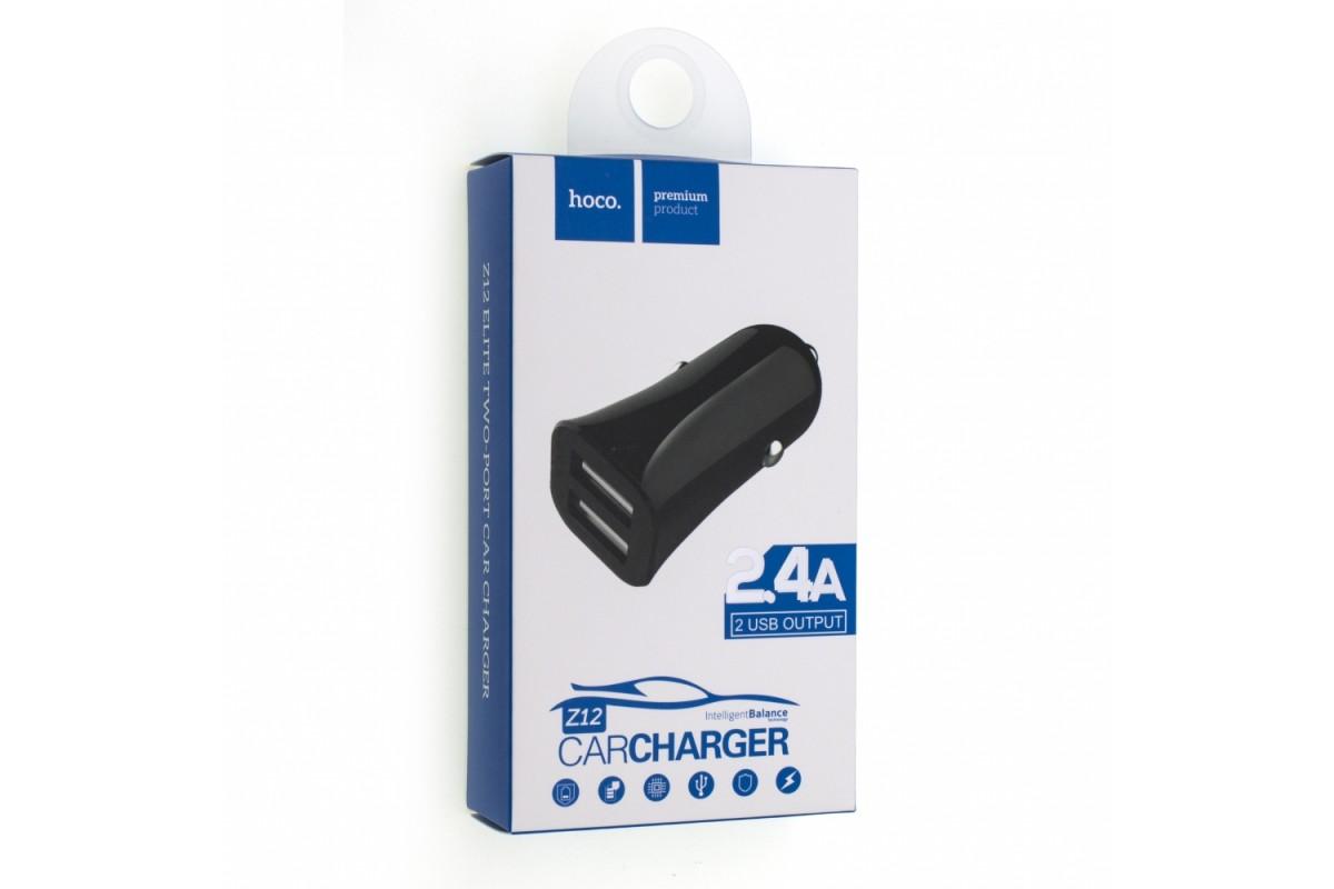 Автомобильное зарядное устройство 2USB HOCO Z12 elite two-port car charger 2400 mAh черный
