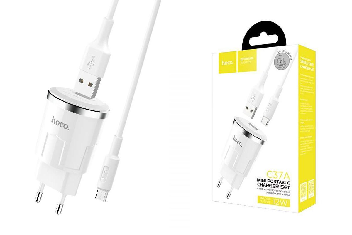 Сетевое зарядное устройство USB 2400 mAh + кабель micro USB HOCO C37A Thunder power single port charger set белый