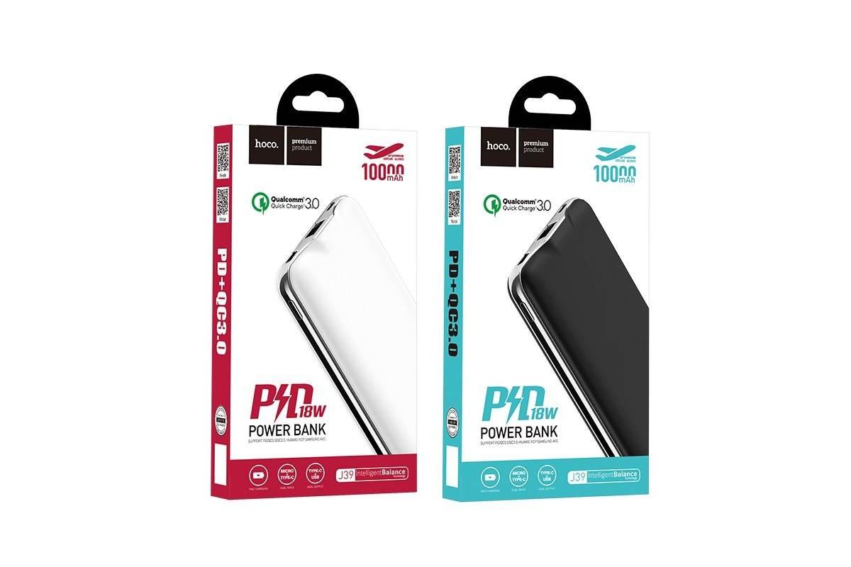 Универсальный дополнительный аккумулятор HOCO  J39 Quick energy PD+QC3.0 mobile power 10000 белый