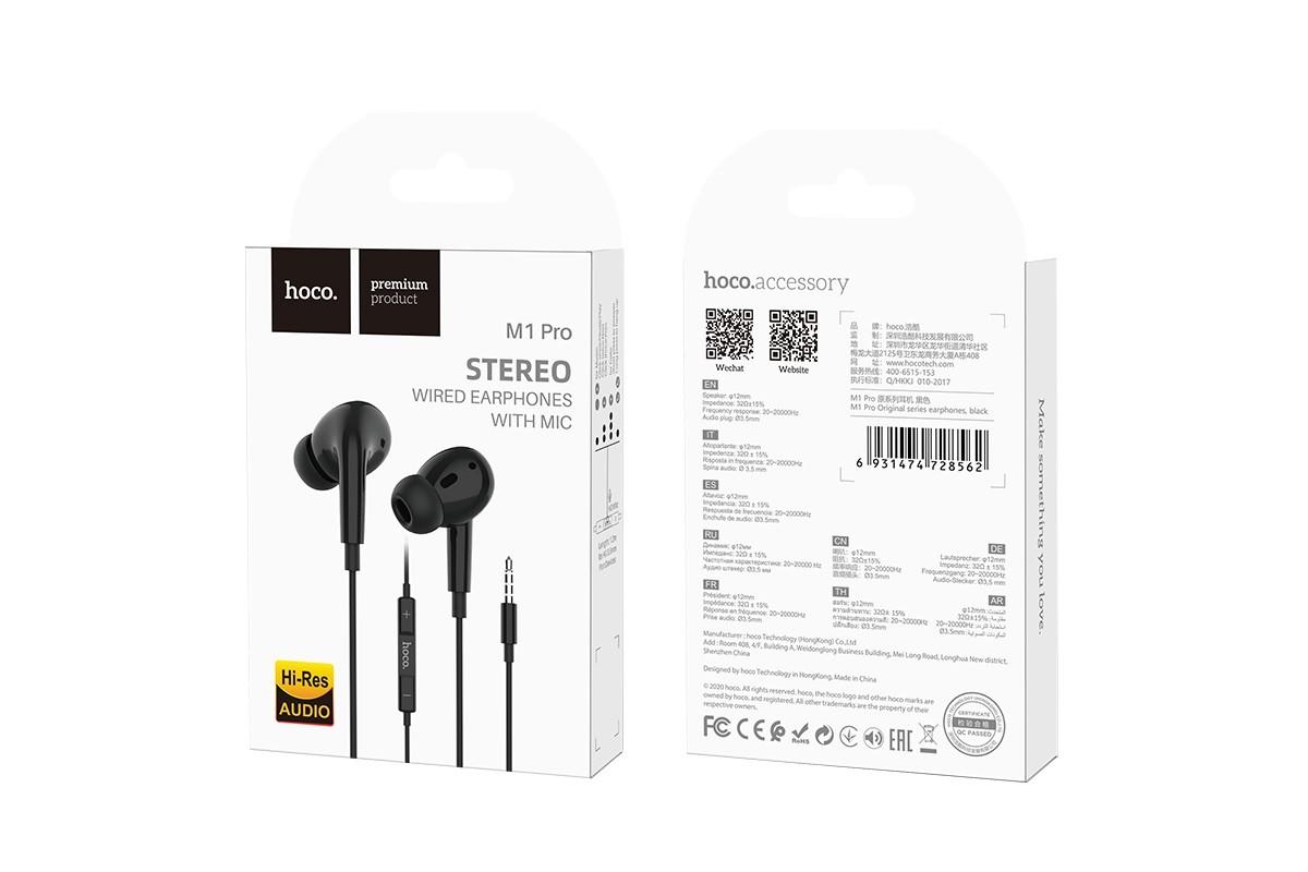 Гарнитура HOCO M1Pro iPhone 3.5 mm цвет черный (под оригинал)