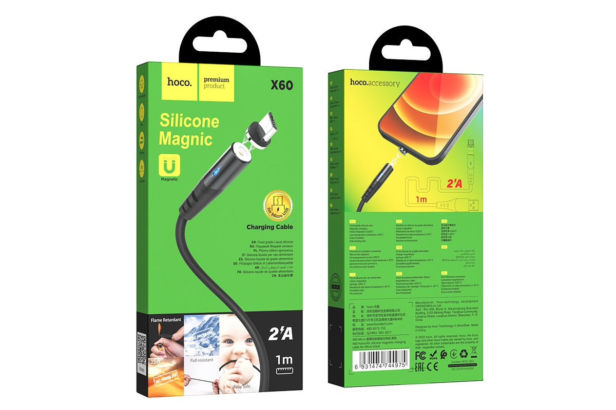 Кабель USB HOCOX60 Honorific silicone magnetic charging cable (черный) 1 метр