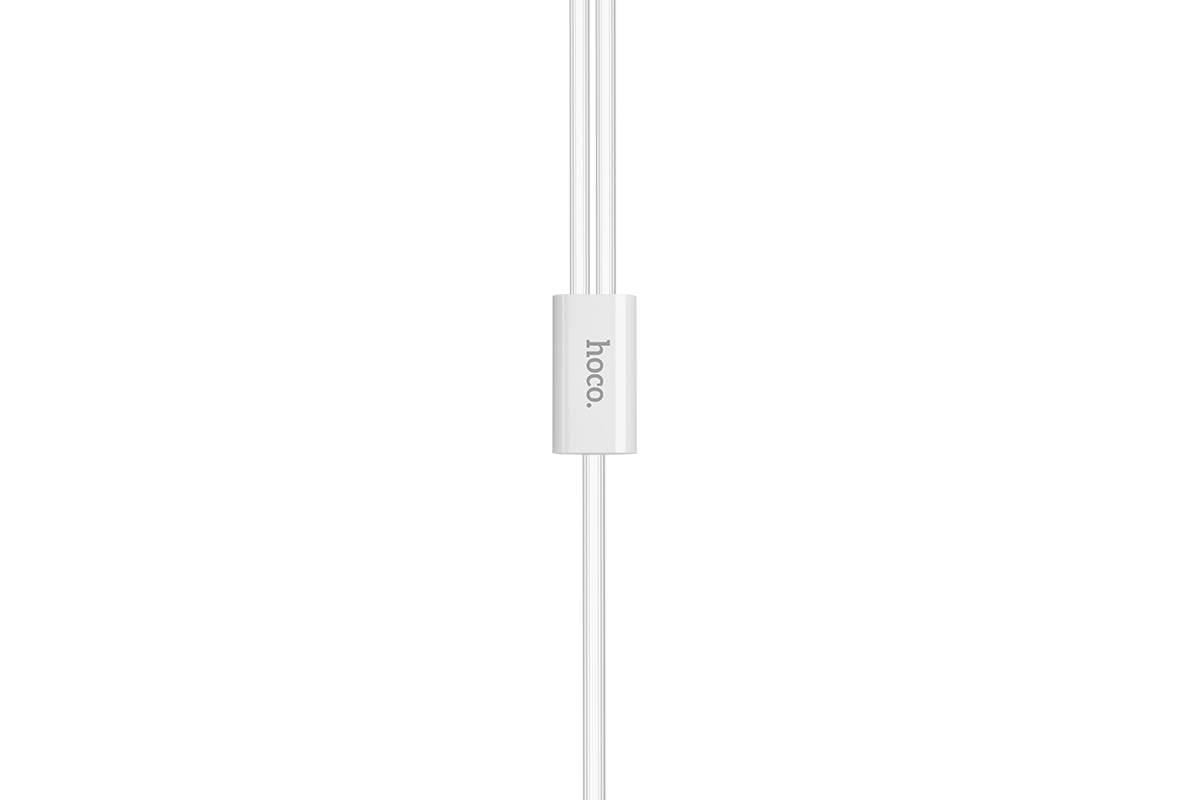 Кабель для iPhone HOCO X12 2 in 1 lightning / Micro magnetic cable 1м белый