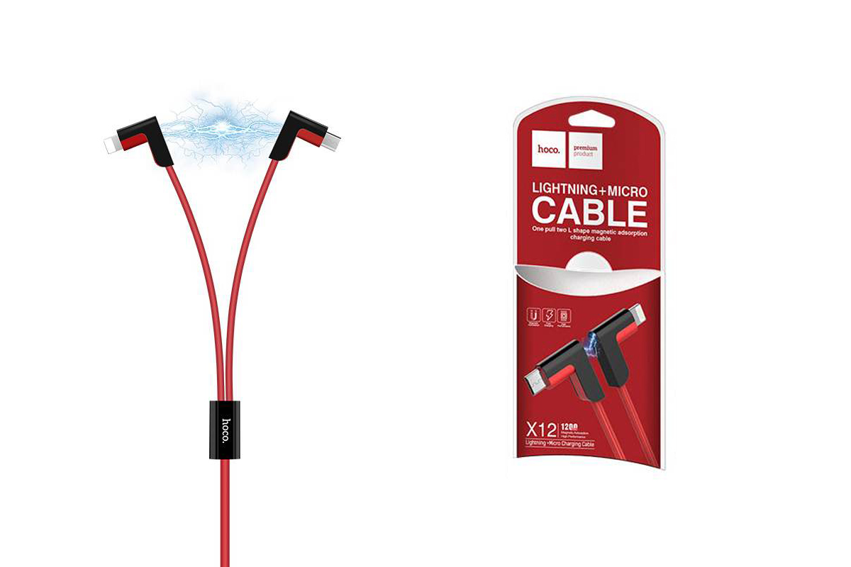 Кабель для iPhone HOCO X12 2 in 1 lightning / Micro magnetic cable 1м красный