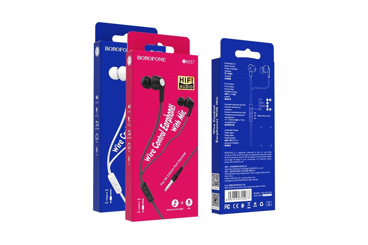 Гарнитура BOROFONE BM37 Noble sound wire control earphones 3.5мм цвет белая