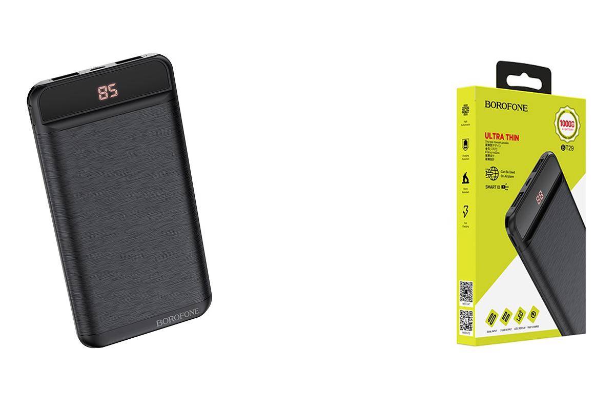 Универсальный дополнительный аккумулятор BOROFONE BT29 Vigor mobile power bank 10000 mAh черный