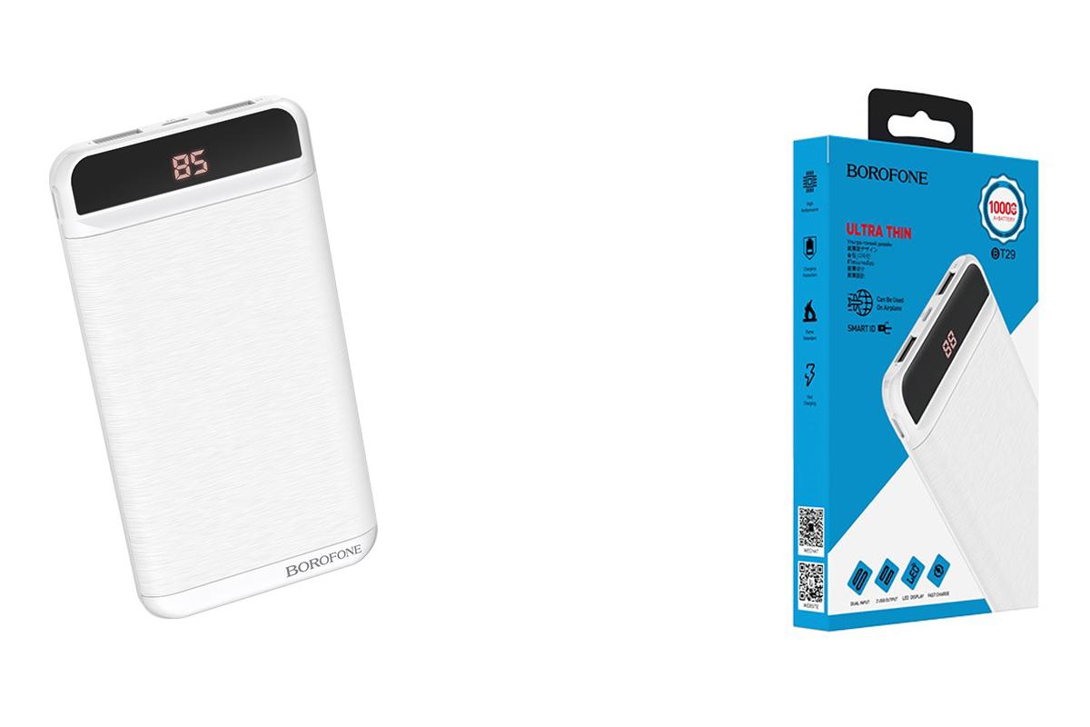 Универсальный дополнительный аккумулятор BOROFONE BT29 Vigor mobile power bank 10000 mAh белый
