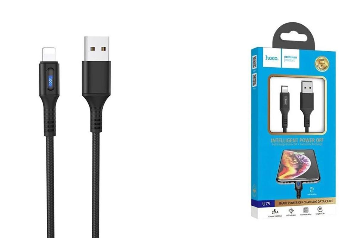 Кабель для iPhone HOCO U79 Admirable smart power off charging data cable Lightning черный