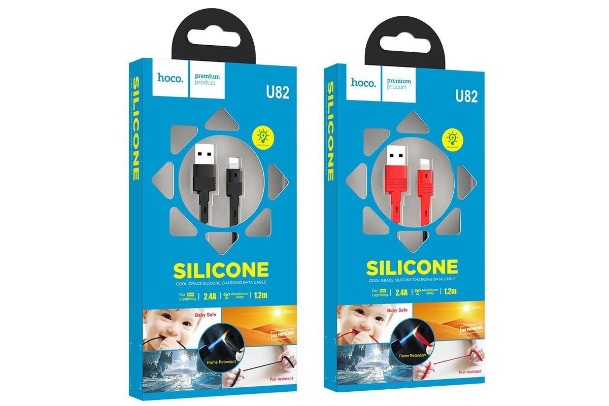 Кабель для iPhone HOCO U82 Cool grace silicone charging cable for Lightning красный
