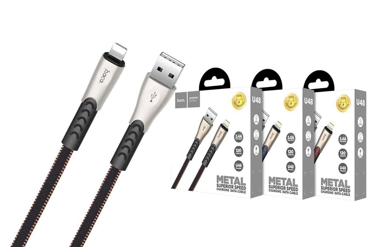 Кабель для iPhone HOCO U48 Superrior speed lightning charging cable 1м черный