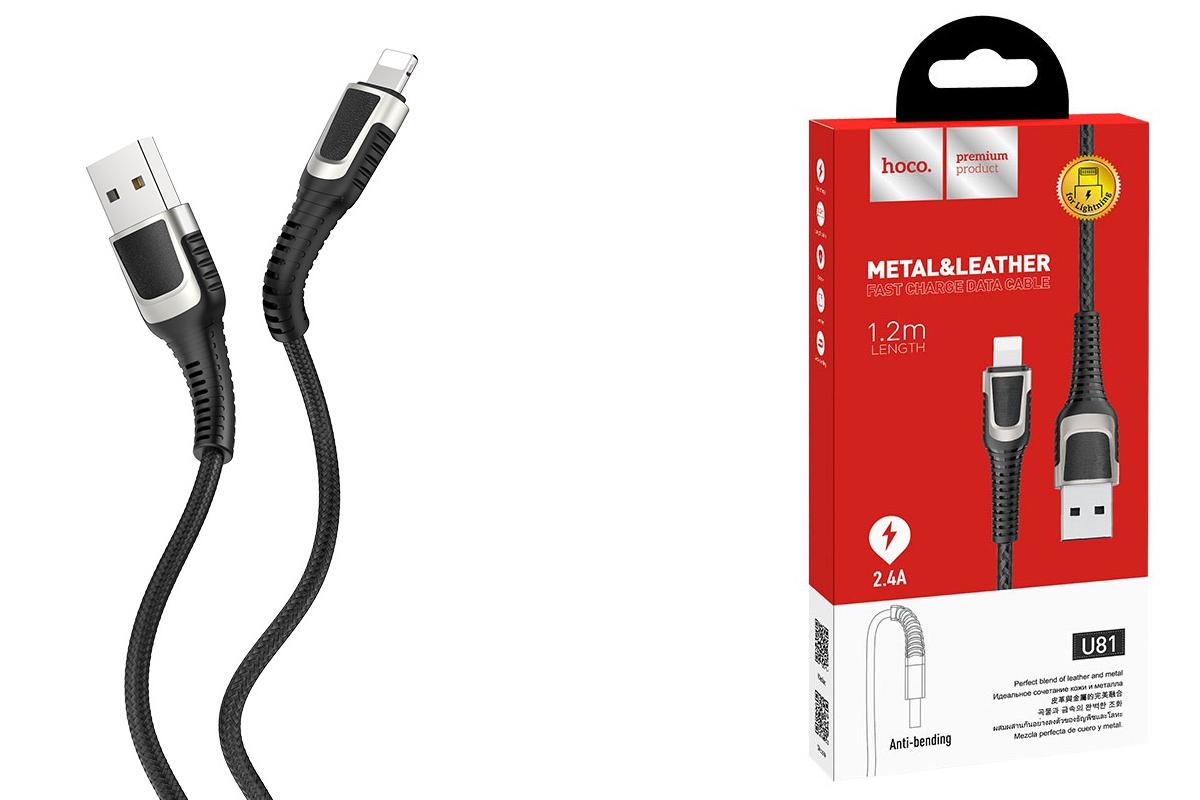 Кабель для iPhone HOCO U81 Jazz charging cable for Lightning черный