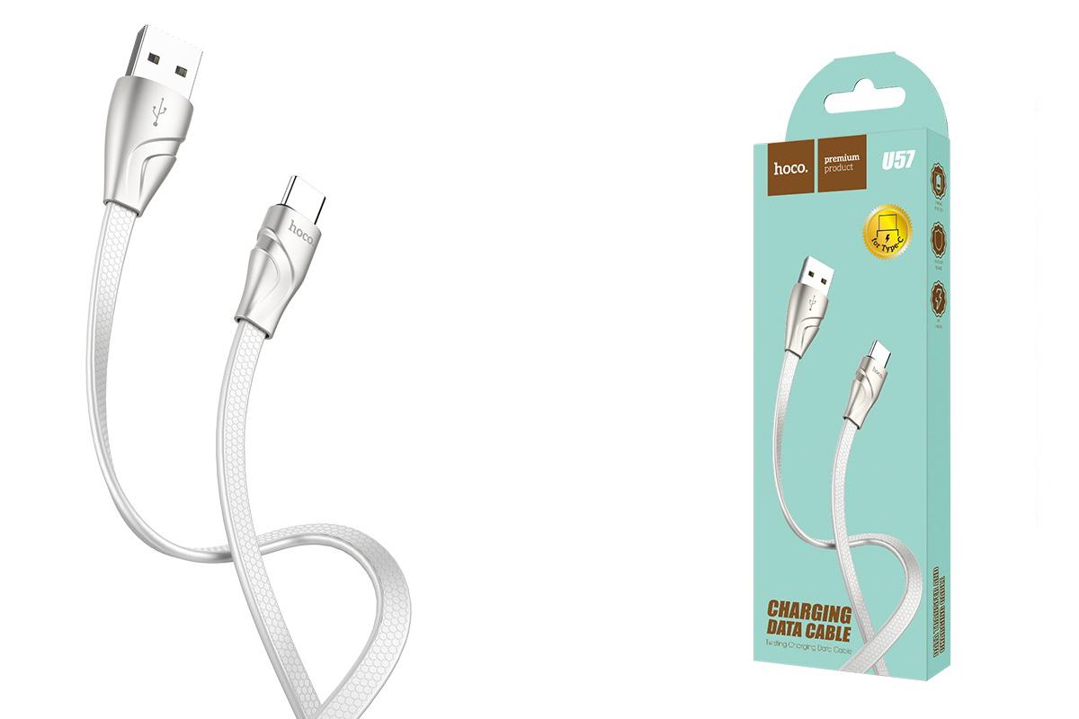 Кабель USB HOCO U57 Twisting charging data cable for Type-C (белый) 1 метр