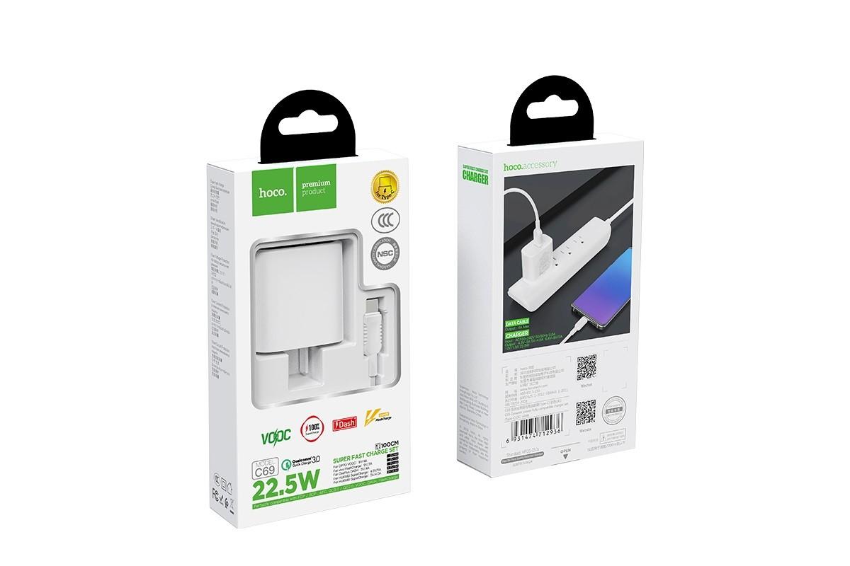 Сетевое зарядное устройство USB + кабель Type-C HOCO C69 Dynamic power fuiiy compatible charger set белый
