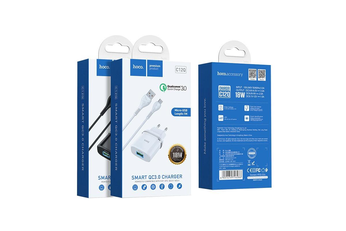 Сетевое зарядное устройство 2 USB 2400mAh + кабель iPhone 5/6/7 HOCO C12Q Smart QC3.0