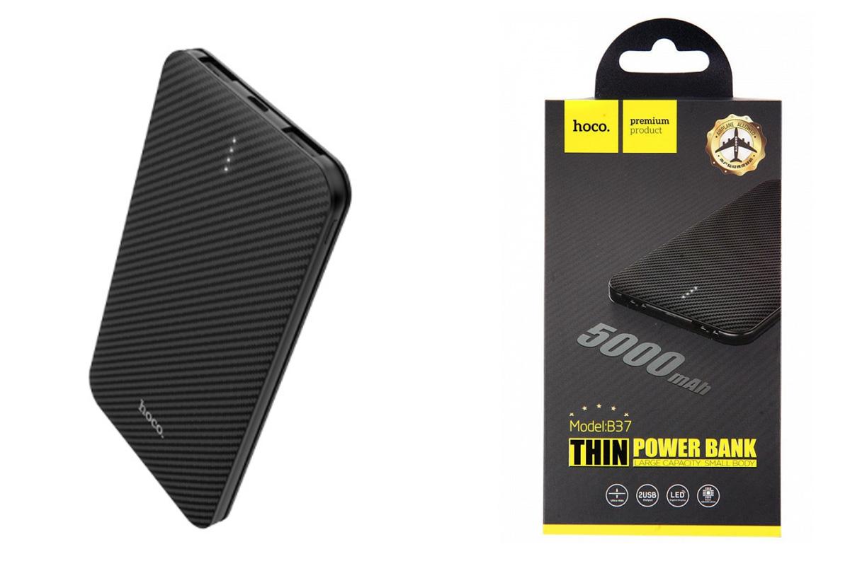 Универсальный дополнительный аккумулятор HOCO B37 5000 mAh черный