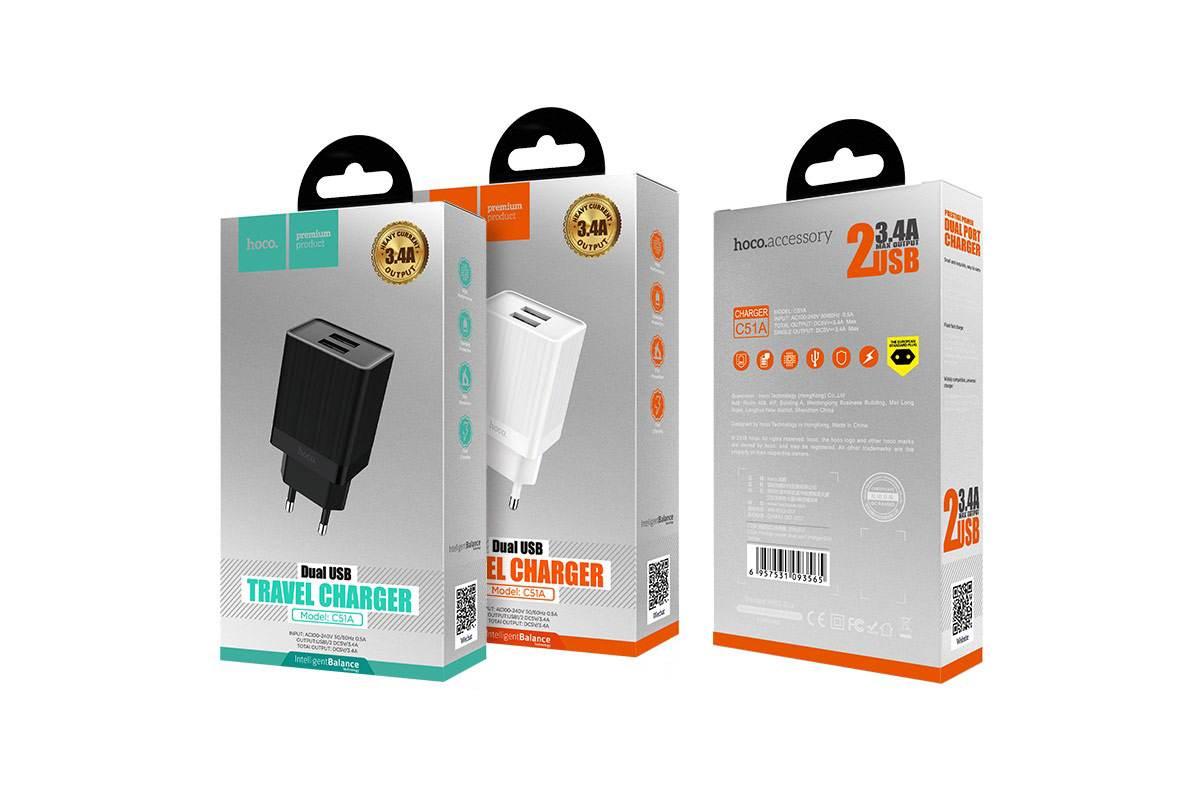 Сетевое зарядное устройство 2 USB 3400mAh  HOCO C51A Prestige power dual port charger белый