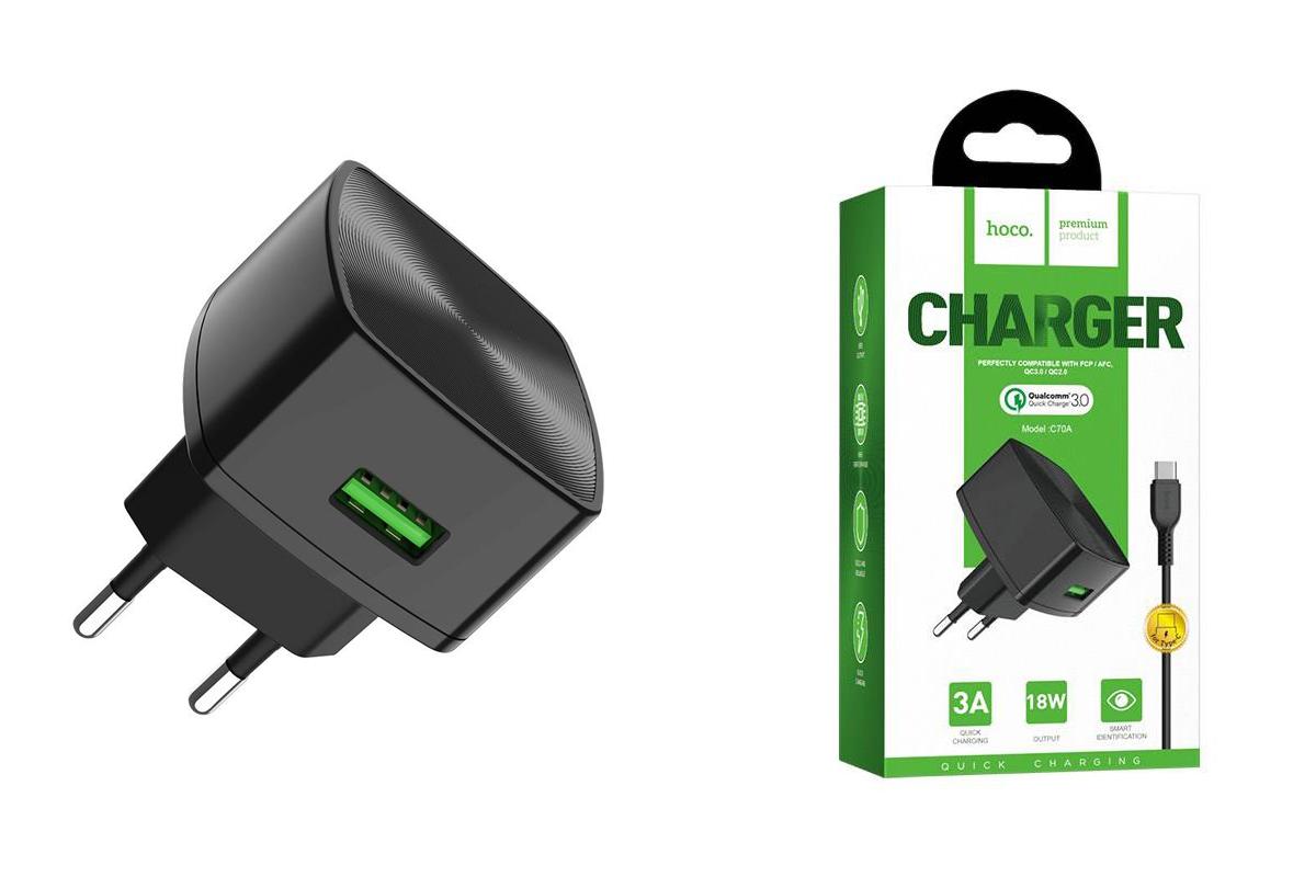 Сетевое зарядное устройство USB + кабель Type-C HOCO С70А QC3.0 charger set