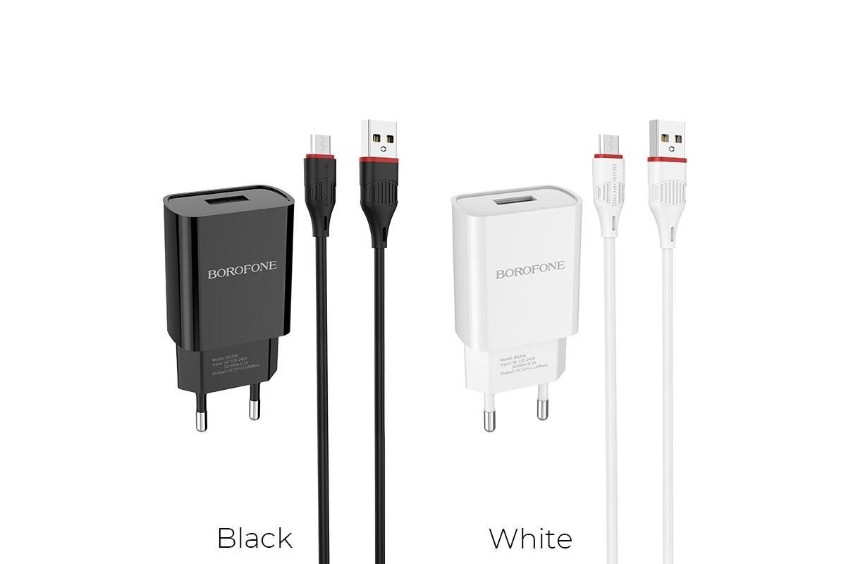 Сетевое зарядное устройство USB 2100mAh + кабель micro USB BOROFONE BA20A Sharp single port charger set черный