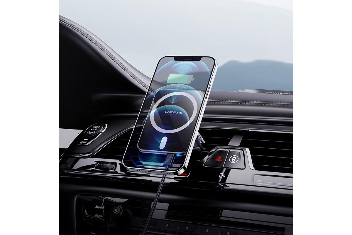 Держатель авто BOROFONE BH43 Xperience magnetic wireless магнитный на панель черный