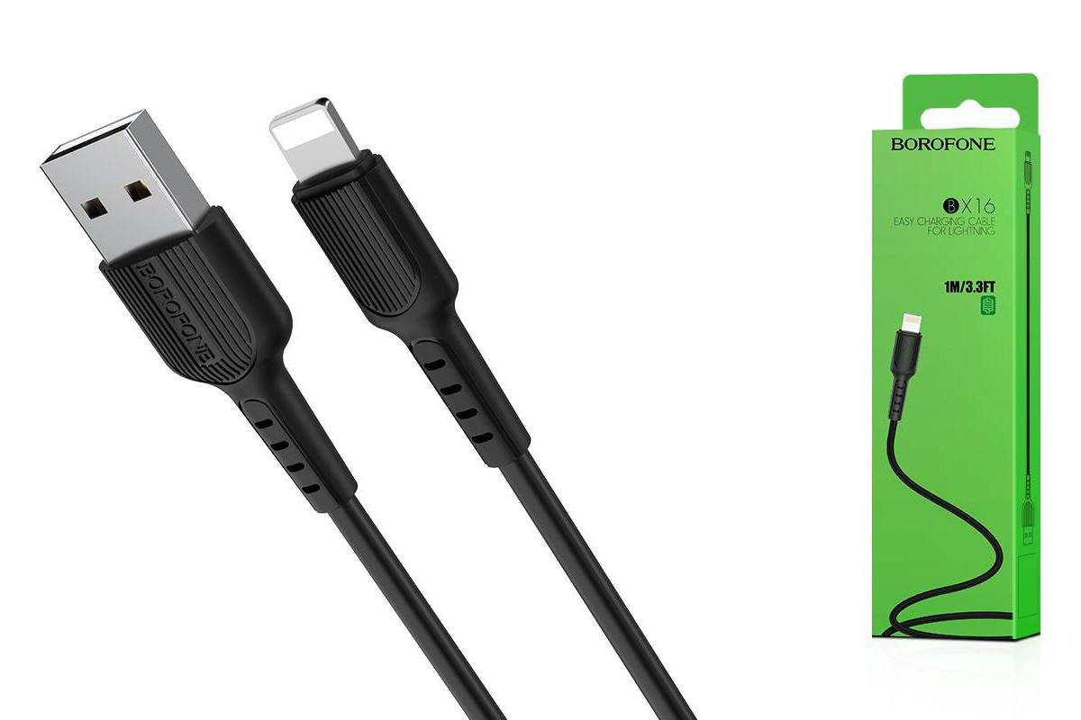 Кабель для iPhone BOROFONE BX16 Easy charging cable for Lightning 1м черный