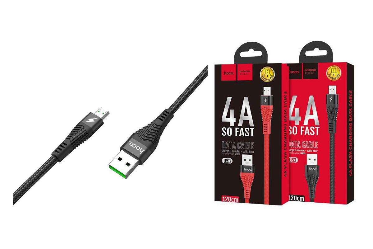 Кабель USB micro USB HOCO U53 4A Flash charging data cable (черный) 1 метр