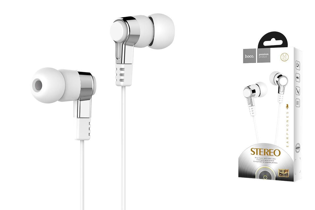 Гарнитура HOCO M52 Amazing rhyme universal wired earphones with mic 3.5мм белая