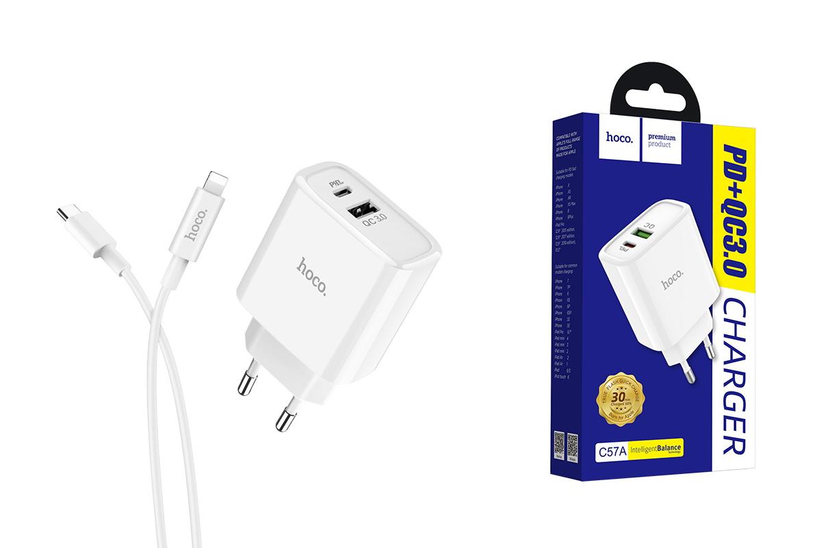Сетевое зарядное устройство C57A Speed charger PD+QC3.0 charger set(Type-C to Lightning) HOCO C57А белый (для iPhone 11 серий)