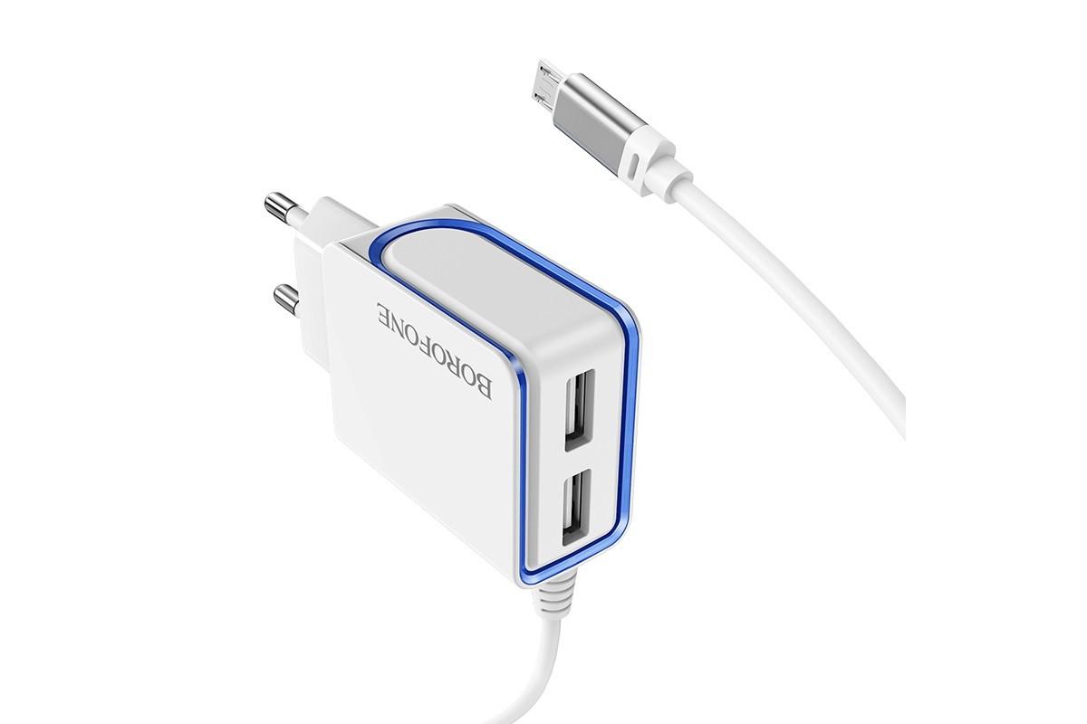Сетевое зарядное устройство  2 USB 2100mAh + кабель micro USB BOROFONE BA35A Brilliant dual port charger белый