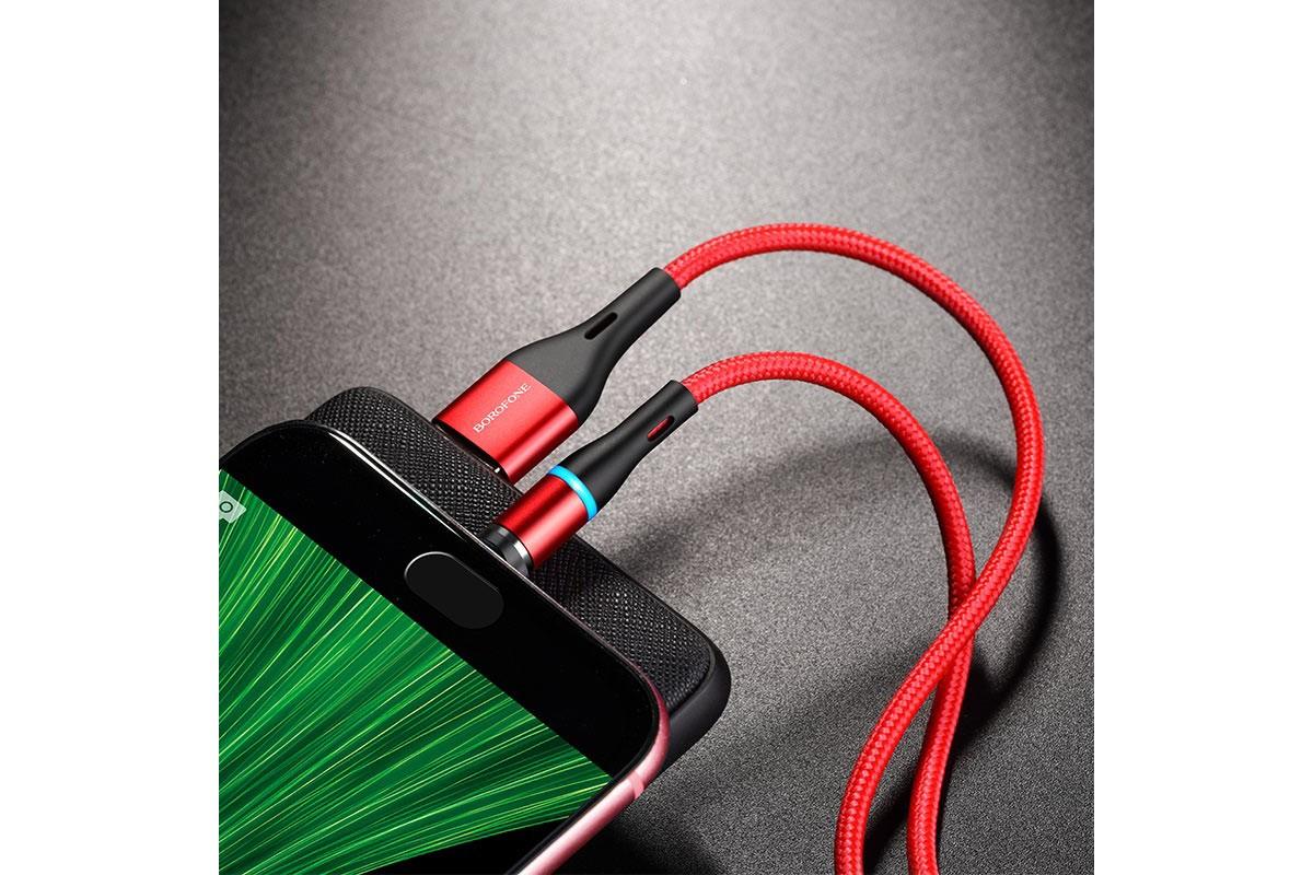 Кабель USB micro USB BOROFONE BU16 Skill magnetic charging cable (красный) 1 метр